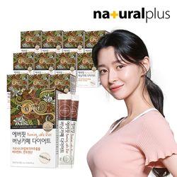 권나라 에버핏 버닝카페 다이어트 아메리카노맛 30포 12박스