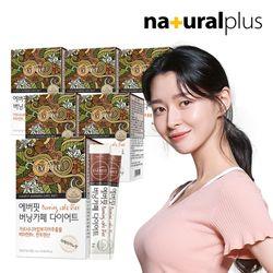 권나라 에버핏 버닝카페 다이어트 아메리카노맛 30포 6박스
