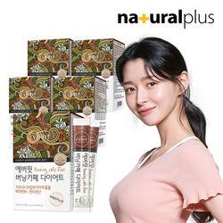 권나라 에버핏 버닝카페 다이어트 아메리카노맛 30포 5박스