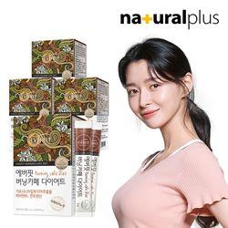 권나라 에버핏 버닝카페 다이어트 아메리카노맛 30포 4박스