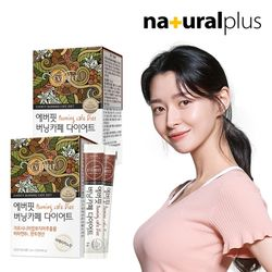 권나라 에버핏 버닝카페 다이어트 아메리카노맛 30포 2박스