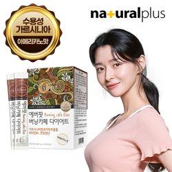 권나라 에버핏 버닝카페 다이어트 아메리카노맛 30포 1박스