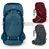오스프리 아우라 AG 여성용 배낭 가방 등산 백팩 65L OPA1WBP016