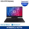 삼성 오디세이 NT850XCJ-XC71A 게이밍노트북 삼성노트북