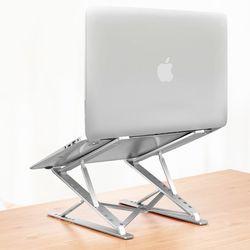 휴대용 2단 접이식 노트북거치대 휴대용 알루미늄