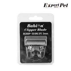 바비온 엑스퍼트펫 BB8P-30 안전 3mm (8.5F) 이발기날