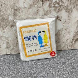 ABM 휴대용 우의 흰색(남녀공용)