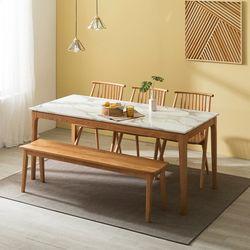 포멀 애쉬 원목 대리석 6인용 식탁세트 + 의자3 벤치1