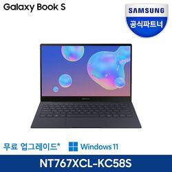 갤럭시북 S NT767XCL-KC58S  LTE 삼성노트북 8GB SSD 256GB