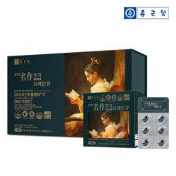 종근당 명작 브레인큐 120캡슐 1박스(2개월분) 두뇌건강