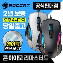 로캣 ROCCAT KONE AIMO RGB 게이밍 마우스