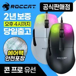 로캣 ROCCAT KONE PRO RGB 게이밍 마우스