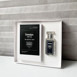 데미안 다크에디션 커피 6p세트+북퍼퓸 선물세트