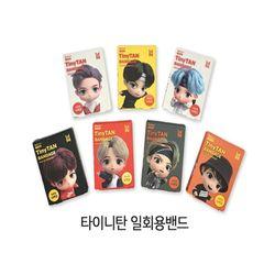 BTS 방탄소년단 일회용 밴드 상처 캐릭터 반창고