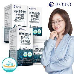 MSM 관절생생 N-아세틸 글루코사민 60정 3박스 3개월분