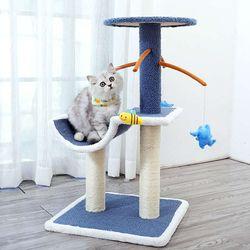 Hoopet 블루 3단 캣타워 고양이용품 수직스크래처