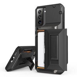 갤럭시 S21 플러스 케이스 거치대 반자동 카드수납 하이브리드