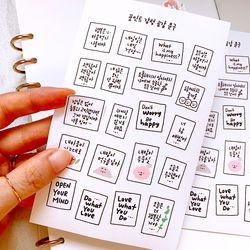 포인트 감성 공감 문구 데코 스티커 [2매] - 칼선스티커