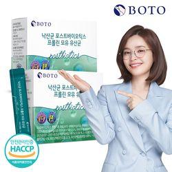 낙산균 포스트바이오틱스 프롤린 모유 유산균 30포 2박스