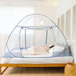 원터치 침대모기장 바닥겸용 텐트 야외 사각 캐노피