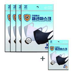구리원사 국산 패션마스크항균섬유 마스크 XL4+1개
