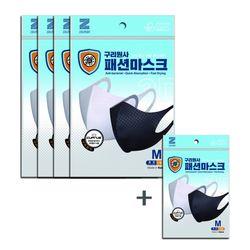 구리원사 국산 패션마스크항균섬유 마스크 M4+1개