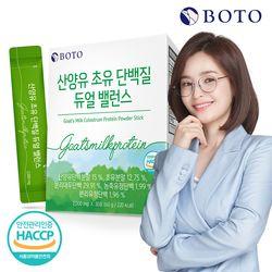 [특가/무료배송] 산양유 초유 단백질 듀얼 밸런스 분말 스틱 30포 1박스