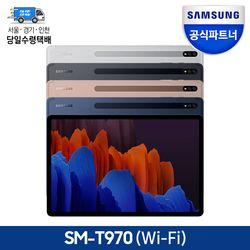 [서울/경기/인천 당일배송] 삼성 갤럭시탭 S7+ 12.4 WiFi 256GB SM-T970