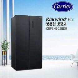 캐리어 클라윈드 양문형 냉장고 CRF-SN602BDR (602L)