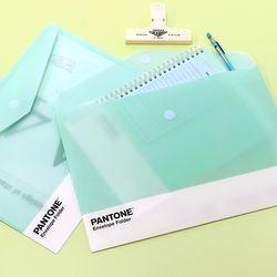 팬톤 봉투 파일