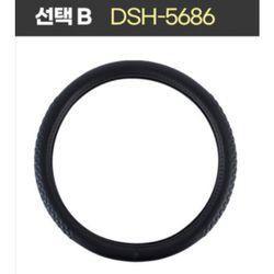 더쎈 프리미엄 핸들커버 B타입 DSH-5686 (375mm공용)
