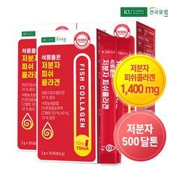 [건국] 석류품은 저분자 피쉬콜라겐 30포x3개(3개월)