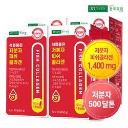 [건국] 석류품은 저분자 피쉬콜라겐 30포x4개(4개월)