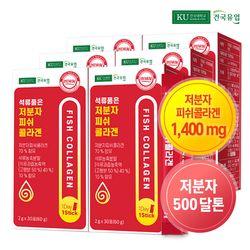 [건국] 석류품은 저분자 피쉬콜라겐 30포x6개(6개월)