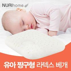 [국내산]유아 짱구형 천연 라텍스 베개 35x30