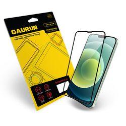 아이폰12미니 2.5D 프라임 강화유리 1매 (가이드툴X)