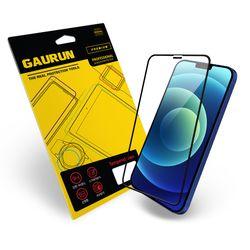 아이폰12프로 12 2.5D 프라임 강화유리 1매 가이드툴X