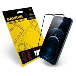 아이폰12 프로 맥스 2.5D 강화유리 1매 (가이드툴 X)