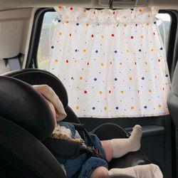 구디푸디 차량용 커튼 햇빛가리개 차박커튼 아기 차창문가리개