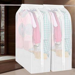라이프공방 와이드 PVC 대용량 옷커버 의류 수납 정리
