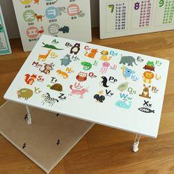 아이들 공부상 알파벳 접이식테이블 중 720x480
