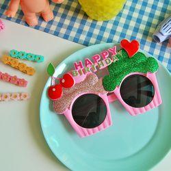 해피버스데이 체리 컵케이크 안경