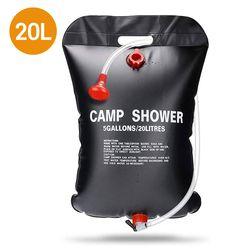 캠핑 샤워기 워터백 물통 샤워백 물주머니 간이 야외