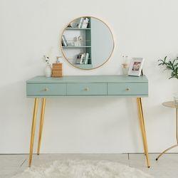 에디나 1000 골드 3서랍 화장대 세트(거울 포함)