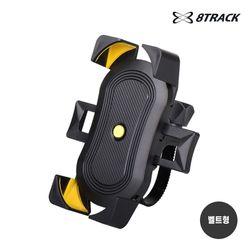 에잇트랙싸이클유니버셜폰홀더(벨트형)