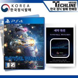 PS4 알타입 파이널2(일반판예약판)