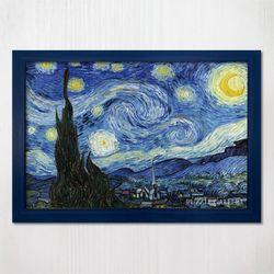 1000피스 직소퍼즐 별이 빛나는 밤에 + 우드블루액자