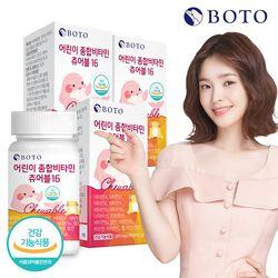 [무료배송] 어린이 종합비타민 츄어블 16 90정 3박스 9개월분