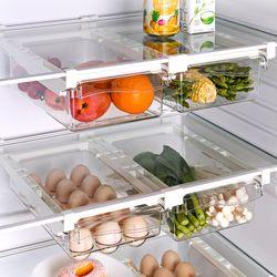 구디푸디 투명 냉장고 정리 트레이 슬라이딩 정리함 수납함
