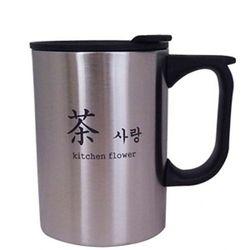 스텐머그컵스몰0.22L 스텐컵 머그컵 보냉온컵